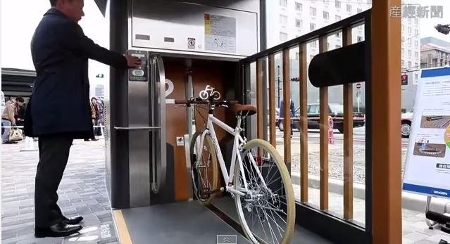 Bike racks in Japan